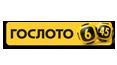 Russia - Gosloto 6/45
